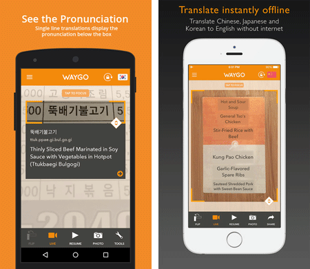 translation apps for android ios
