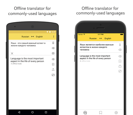 translating app for android ios