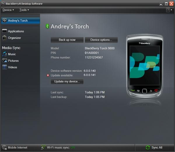 backup blackberry to computer