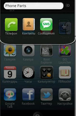 top iphone themes for android