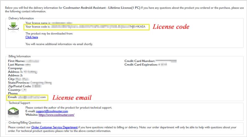 check license code