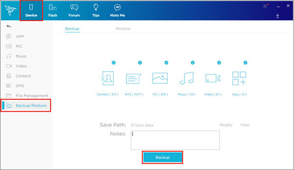 how to use moto backup software like lenovo moto smart assistant