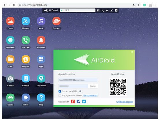 how to transfer files from pc to android phone without usb via airdroid