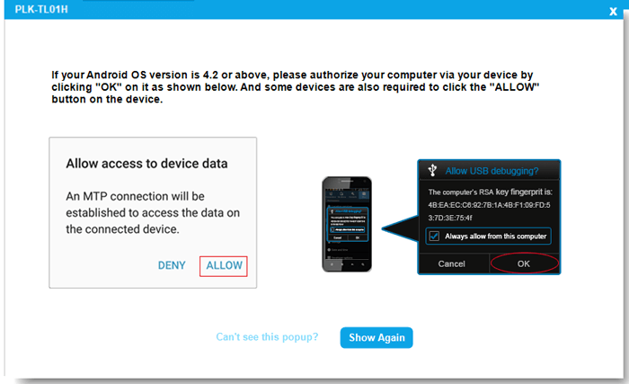 allow to access android data