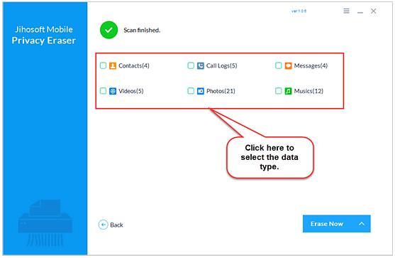 android data eraser software- jihosoft mobile privacy eraser