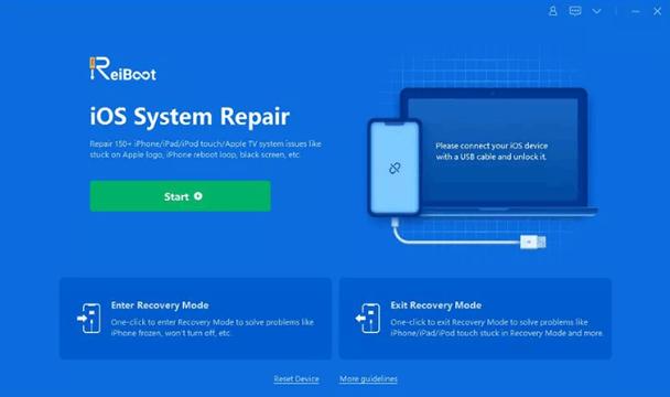 iphone repair software - reiboot