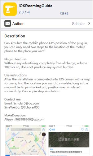 pokemon go spoofing ios via ios roaming guide